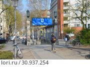 Купить «Viktoria-Luise-Platz metro station in Berlin, Germany», фото № 30937254, снято 8 апреля 2019 г. (c) Светлана Колобова / Фотобанк Лори
