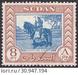 Купить «Глава региона Дарфур (земля народности фур) верхом на коне,коренные мотивы. Почтовая марка Судана 1951 года», иллюстрация № 30947194 (c) александр афанасьев / Фотобанк Лори