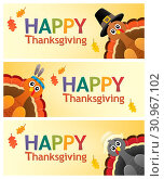 Happy Thanksgiving banners 1 - picture illustration. Стоковое фото, фотограф Zoonar.com/Klara Viskova / easy Fotostock / Фотобанк Лори