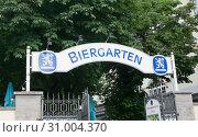 Купить «BierGarten. Ресторан под открытым небом. Пивоваренный завод Löwenbräu. Мюнхен. Германия», фото № 31004370, снято 20 июня 2019 г. (c) Екатерина Овсянникова / Фотобанк Лори