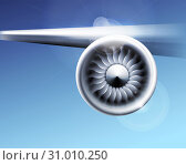 Turbine engine jet for airplane with fan blades in a circular motion. Vector illustration for aircraft industry. Close-up on blue background. Стоковая иллюстрация, иллюстратор Павлов Максим / Фотобанк Лори