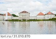 Дворец Нимфенбург (Schloss Nymphenburg). Летний день. Мюнхен. Бавария. Германия (2019 год). Стоковое фото, фотограф E. O. / Фотобанк Лори