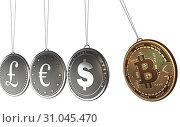Купить «Bitcoins in blockchain cryptocurrency concept», фото № 31045470, снято 24 августа 2019 г. (c) Elnur / Фотобанк Лори