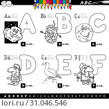 Black and White Cartoon Illustration of Capital Letters Alphabet Educational Set for Reading and Writing Learning for Children from A to F Coloring Book. Стоковое фото, фотограф Zoonar.com/Igor Zakowski / easy Fotostock / Фотобанк Лори