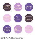 Cars set illustration. Стоковая иллюстрация, иллюстратор Альдана Прокофьева / Фотобанк Лори