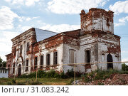 Купить «Sights of the Saratov region. Historical building in the Volga region of Russia 19th century 1872 year. A series of photographs of an old abandoned ruined church of the Church of St. Michael the Archangel in the village of Loh», фото № 31083242, снято 23 июня 2019 г. (c) Светлана Евграфова / Фотобанк Лори