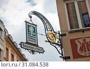 Купить «Augustiner-Bräu. Мюнхен. Бавария. Германия», фото № 31084538, снято 23 июня 2019 г. (c) Екатерина Овсянникова / Фотобанк Лори