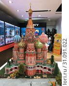 Купить «Moscow's St. Basil's Cathedral model in Bangkok», фото № 31091022, снято 14 декабря 2017 г. (c) Александр Подшивалов / Фотобанк Лори