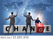 Купить «Businessman taking chance for change», фото № 31091910, снято 13 декабря 2019 г. (c) Elnur / Фотобанк Лори