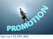 Купить «Employee in career promotion concept», фото № 31091962, снято 21 сентября 2019 г. (c) Elnur / Фотобанк Лори