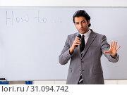 Купить «Young handsome businessman in front of whiteboard», фото № 31094742, снято 10 октября 2018 г. (c) Elnur / Фотобанк Лори