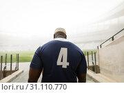 Купить « African American male rugby player entering stadium for match», фото № 31110770, снято 9 мая 2019 г. (c) Wavebreak Media / Фотобанк Лори