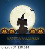 Купить «Little girl masked on the wall on Halloween», фото № 31130614, снято 24 августа 2012 г. (c) easy Fotostock / Фотобанк Лори