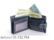 Купить «Leather black wallet full of 100 dollar bills on a white background isolated», фото № 31132754, снято 21 октября 2016 г. (c) easy Fotostock / Фотобанк Лори