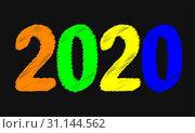 Купить «A blackboard with a message for 2020 on black», фото № 31144562, снято 13 марта 2019 г. (c) easy Fotostock / Фотобанк Лори