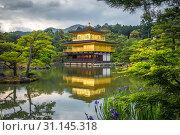 Купить «Kinkaku-ji golden temple pavilion in Kyoto, Japan», фото № 31145318, снято 15 мая 2016 г. (c) easy Fotostock / Фотобанк Лори