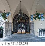 Купить «Лёвенбройкеллер (Löwenbräukeller). Пивной зал пивоварни Löwenbräu. Мюнхен. Германия», фото № 31153278, снято 23 июня 2019 г. (c) Екатерина Овсянникова / Фотобанк Лори