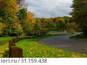 Купить «Enter Beechwood Park», фото № 31159438, снято 24 октября 2017 г. (c) easy Fotostock / Фотобанк Лори