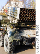 Купить «Camouflage military truck with rocket launcher. Outdoor military vehicles museum. Armor is damaged at the battlefield. Missile firing system on military armored truck close up view. Rocket launcher.», фото № 31170030, снято 10 ноября 2018 г. (c) easy Fotostock / Фотобанк Лори