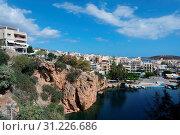 Купить «Agios Nikolaos mit Voulismeni See, Kreta», фото № 31226686, снято 9 июля 2020 г. (c) easy Fotostock / Фотобанк Лори