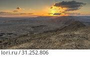 Купить «View of ramon crater desert of southern israel during hiking», фото № 31252806, снято 15 декабря 2017 г. (c) easy Fotostock / Фотобанк Лори