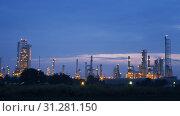 Купить «Oil, gas industry and refinery at sunrise with purple sky in the morning.», фото № 31281150, снято 12 ноября 2017 г. (c) easy Fotostock / Фотобанк Лори