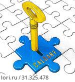 Купить «Calgary Real Estate Key Shows Property For Sale Or Rent In Alberta. Investment Agents Or Brokers Symbol 3d Illustration», фото № 31325478, снято 2 октября 2012 г. (c) easy Fotostock / Фотобанк Лори