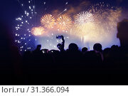 Купить «Cheering crowd with raised hands at concert - music festival», фото № 31366094, снято 19 июля 2018 г. (c) easy Fotostock / Фотобанк Лори