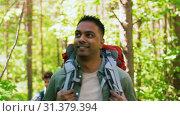 Купить «group of friends with backpacks hiking in forest», видеоролик № 31379394, снято 29 июня 2019 г. (c) Syda Productions / Фотобанк Лори