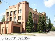 Офисное здание. Новосибирск (2019 год). Редакционное фото, фотограф Андрей Чабан / Фотобанк Лори