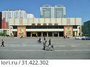 Купить «North Korea, Pyongyang. Cinema building», фото № 31422302, снято 1 мая 2019 г. (c) Знаменский Олег / Фотобанк Лори