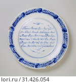 Faience plate with spell Pewter plate are not good to say that one has to shove porcine, plate crockery holder ceramic earthenware glaze, hand-turned baked... (2018 год). Редакционное фото, фотограф Copyright Liszt Collection / age Fotostock / Фотобанк Лори