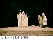 Купить «The Christmas Story, Y.M.C.A. tableaux The Tidings to the Shepherds III 1934, Jerusalem, Israel», фото № 31442886, снято 29 июня 2018 г. (c) age Fotostock / Фотобанк Лори