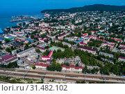 Туапсе, вид сверху на центральную часть города и железнодорожный вокзал (2019 год). Стоковое фото, фотограф glokaya_kuzdra / Фотобанк Лори