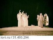 Купить «The Christmas Story, Y.M.C.A. tableaux The Tidings to the Shepherds III 1934, Jerusalem, Israel», фото № 31493294, снято 29 июня 2018 г. (c) age Fotostock / Фотобанк Лори