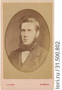 Bearded man sans moustache, in quasi-oval style, James G. Tunny (Scottish, 1820 - 1887), 1860s, Albumen silver print (2018 год). Редакционное фото, фотограф © Liszt Collection / age Fotostock / Фотобанк Лори