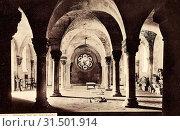 Купить «Interior of Collegiate Church of Quedlinburg, Crypts in Germany, Castle of Quedlinburg, 1905, Saxony-Anhalt, Quedlinburg, Krypta, Ältestester Teil der Schloßkirche», фото № 31501914, снято 24 января 2019 г. (c) age Fotostock / Фотобанк Лори