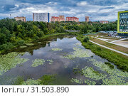 Купить «Московская область, город Химки, вид сверху на реку Химку», фото № 31503890, снято 3 июля 2019 г. (c) glokaya_kuzdra / Фотобанк Лори