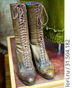 Купить «Женские высокие ботинки со шнуровкой - обувь начала 20 века», фото № 31504182, снято 29 марта 2019 г. (c) Вячеслав Палес / Фотобанк Лори