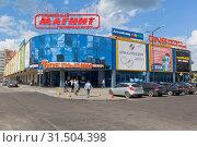 """Купить «Торговый центр """"Апельсин"""" на перекрёстке улиц Северной и Карла Маркса в городе Вологде», фото № 31504398, снято 8 июля 2019 г. (c) Николай Мухорин / Фотобанк Лори"""