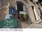 Купить «Museum of faience in Moustiers. Alpes-de-Haute-Provence, France.», фото № 31506022, снято 21 июля 2010 г. (c) age Fotostock / Фотобанк Лори