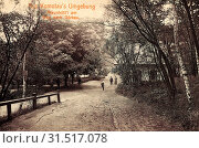 Buildings in Chomutov, 1913, Ústí nad Labem Region, Komotau, Umgebung, Alaunhütte, Czech Republic (2019 год). Редакционное фото, фотограф Copyright Liszt Collection / age Fotostock / Фотобанк Лори