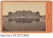 Купить «Belvedere.,The Belvedere Picture Gallery, Oscar Kramer (Austrian, 1835 - 1892), 1865 - 1875, Albumen silver print», фото № 31517954, снято 7 сентября 2018 г. (c) age Fotostock / Фотобанк Лори