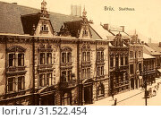 Buildings in Most, Town halls in Most District, Starý Most, 1912, Ústí nad Labem Region, Brüx, Stadthaus, Czech Republic (2019 год). Редакционное фото, фотограф Copyright Liszt Collection / age Fotostock / Фотобанк Лори