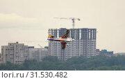 Купить «Racing airplane at the stage», видеоролик № 31530482, снято 14 июня 2019 г. (c) Игорь Жоров / Фотобанк Лори