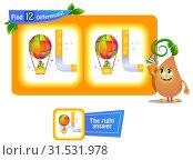 Купить «12 differences funny fruit air ball», иллюстрация № 31531978 (c) Седых Алена / Фотобанк Лори