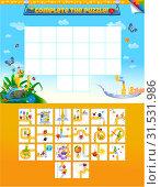 Купить «cut out and complete the puzzle», иллюстрация № 31531986 (c) Седых Алена / Фотобанк Лори