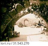 Beth Shemeth. 1898, Israel, Bet-Shemesh (Extinct city) (2018 год). Редакционное фото, фотограф © Liszt Collection / age Fotostock / Фотобанк Лори