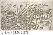 Купить «Sheet 2, Anteiqvae vrbis imago accvratissime ex vetvsteis monvmenteis formata, Bos, Jacobus, fl. 1549-1577, Ligorio, Pirro, ca. 1510-1583, Engraving, 15...», фото № 31543278, снято 7 сентября 2018 г. (c) age Fotostock / Фотобанк Лори