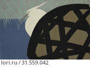 Купить «White Heron., Kamisaka, Sekka, (Artist), Date Issued: 1909, Momoyogusa = Flowers of a Hundred Generations.», фото № 31559042, снято 11 сентября 2007 г. (c) age Fotostock / Фотобанк Лори
